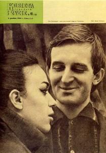 Ewa Demarczyk i Zygmunt Konieczny