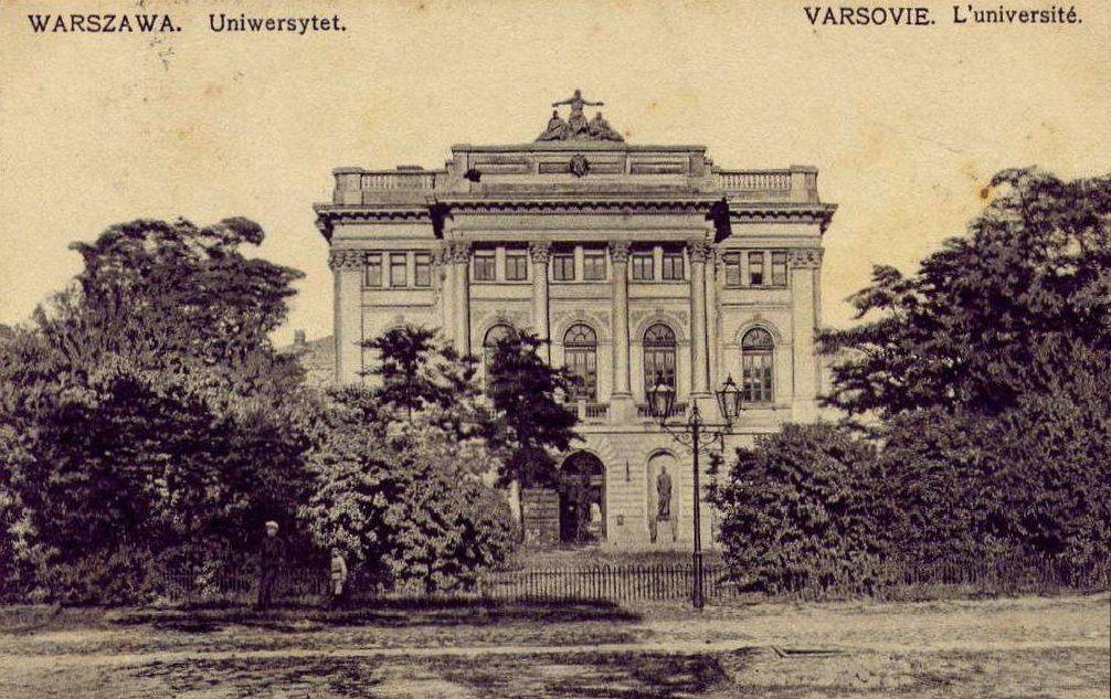 Stary gmach Biblioteki Uniwersyteckiej