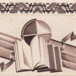 Księgozbiory polskie, cz. 9: Księgarnie, antykwariaty i biblioteki warszawskie przełomu XIX i XX wieku