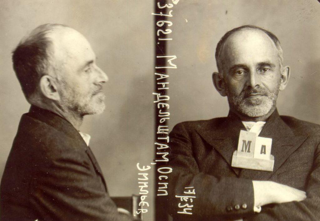 Osip Mandelsztam - zdjęcie wykonane po aresztowaniu.